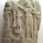 The figure in the centre may represent Ashoka
