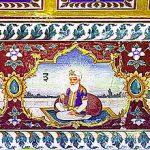 Sikh Guru Amar Das
