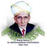 M.Visvesvaraya