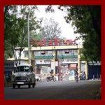 Bokaro Steel Limited